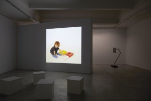 image of video installation product of play